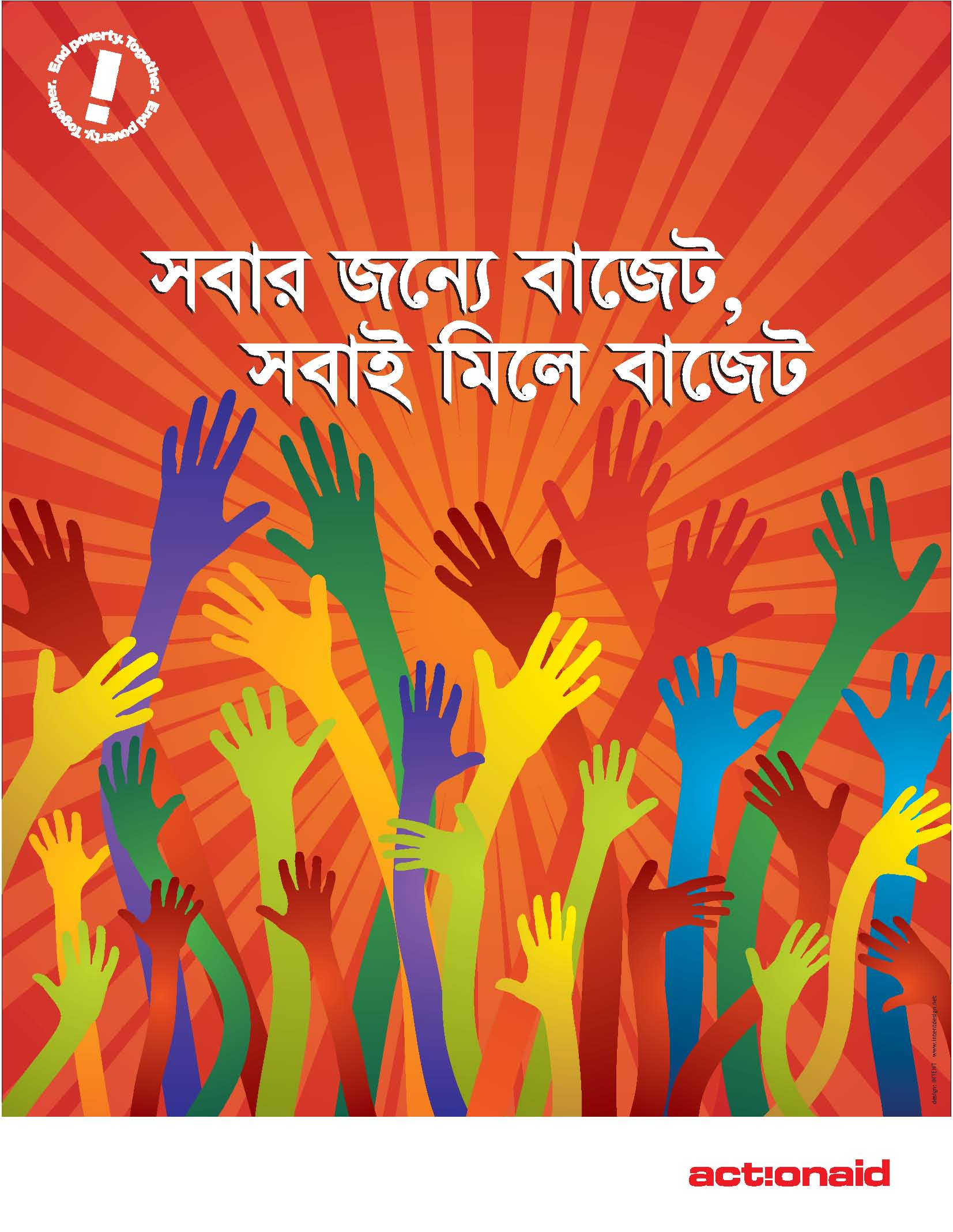 Budget Democracy Poster- AAB
